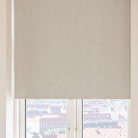 Rullegardin SETTEN 60x170 mørklæg beige